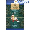 ミントン 和紅茶ティーバッグ京 みやこ(2g*12袋入)【MINTON TEA(ミントンティー)】