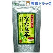 寿老園 なた豆茶 国産 ティーパック(3g*15袋入)【寿老園】