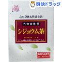 シジュウム茶(20袋入)
