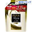 ショッピングNO ファンス ラグジュアリー No.92 柔軟剤 超特大サイズ つめかえ用(1.3L)【ファンス】