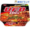 日清焼そばU.F.O ビッグ(1コ入)【日清焼そばU.F.O.】[焼きそば カップ麺 非常食]