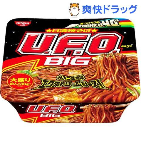日清焼そばU.F.O ビッグ(1コ入)【日清焼そばU.F.O.】