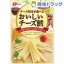【訳あり】なとり チーズ好きが食べる おいしいチーズ鱈(57g)