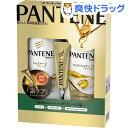 【在庫限り】パンテーン エクストラボリューム ポンプ3ステップ 冬限定(1セット)【PANTENE(パンテーン)】