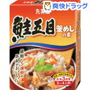 丸美屋 鮭五目釜めしの素(170g)[調味料 たれ ソース]