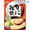 味わい逸品 かに雑炊(250g)