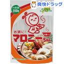 お鍋に!マロニーちゃん太麺タイプ(200g)【マロニー】