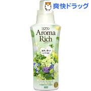 【企画品】ソフラン アロマリッチ ミンティフローラルアロマの香り 本体 お試し品(400mL)【ソフラン】
