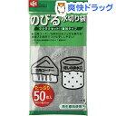 水切り袋 再生原料使用 のびるタイプ兼用(50枚入)[キッチン用品]