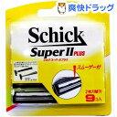シック スーパー2プラス 2枚刃 替刃(9枚入)【シック】[男性用化粧品]