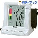 タニタ デジタル血圧計 BP220(1台)【タニタ(TANITA)】[タニタ 血圧計]【送料無料】