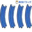 プラレール R03 曲線レール(1セット)【プラレール】[タカラトミー おもちゃ]