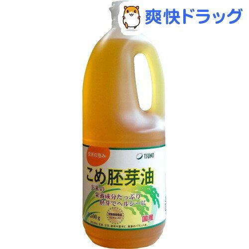築野食品 こめ胚芽油(1.5kg)...:soukai:10256439