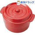 ココポット ラウンド レッド T-56440(1コ入)【送料無料】
