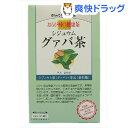おらが村の健康茶 シジュウムグァバ茶(3g*32袋入)【おらが村】[シジュウム茶 お茶]