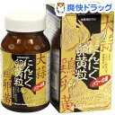 にんにく卵黄粒(240粒)【ミナミヘルシーフーズ】