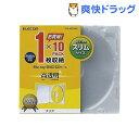 エレコム BLu-ray/DVD/CDケース スリム/PS/1枚収納 CCD-JSCS10CR(10枚入)【エレコム(ELECOM)】