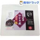 岩田食品 調理済乾燥ひじき煮(30g)【岩田食品】
