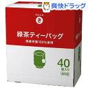 きほんのき 緑茶ティーバッグ(40袋入り)【きほんのき】