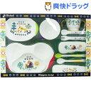 キンプロ ベビー食器セット KS-5 MR(1セット)【送料無料】