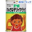 三育フーズ げんきな子ソイヤラック(425g)[ベビー用品]