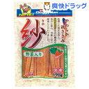 ドギーマン 紗 野菜入り(170g)【紗】[国産]