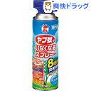 ヤブ蚊がいなくなるスプレー 蚊よけ 8時間効果持続 無香料(450mL)【蚊がいなくなるスプレー】