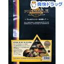 寵物, 寵物用品 - ピナクル ターキー&ポテト(2kg)【ピナクル】[低アレルゲン]【送料無料】