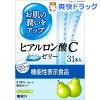 お肌の潤いにヒアルロン酸Cゼリー(10g*31本入)