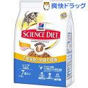 シニア チキン 高齢猫用(2.8kg)【サイエンスダイエット】[無着色]【送料無料】