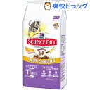サイエンス・ダイエット シニアプラス 高齢猫用 11歳以上 チキン(1.8kg)【サイエンスダイエット】[無着色]