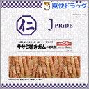 ササミ巻きガム 小型犬用(56本入)【JPRiDE】