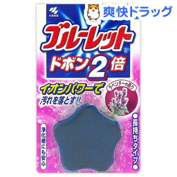 <strong>ブルーレット</strong> ドボン 2倍 ラベンダーの香り(120g)【<strong>ブルーレット</strong>】