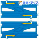 プラレール R-24 複線わたりポイントレール(2本入)【プラレール】