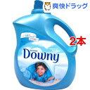 ダウニー クリーンブリーズ(3.96L*2本セット) 【HLS_DU】 /【ダウニー(Downy)】[ダウニー 柔軟剤 液体柔軟剤 激安]【送料無料】