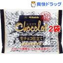 ショコラ生チョコ仕立て ホワイトチョコ(165g*2コセット)
