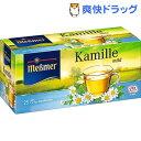 メスマー カモミール(25パック)【メスマー】...