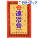【第3類医薬品】速治膏(225g)【速治膏】【送料無料】...