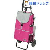 ココロ モーリー ショッピングカートチェア ピンク(1台)【送料無料】