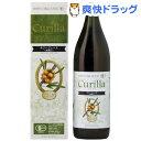 キュリラ サジージュース 100%(900mL)【送料無料】