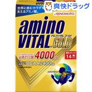 アミノバイタル ゴールド(4.7g*14本入)【アミノバイタル(AMINO VITAL)】【送料無料】