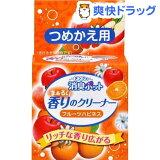 タンクの消臭ポット 香りのクリーナー 詰替 フルーツハピネス(26g)【HLSDU】 /【消臭ポット】[消臭剤]