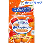 タンクの消臭ポット 香りのクリーナー 詰替 フルーツハピネス(26g)【消臭ポット】[消臭剤]