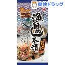 大森屋 漁師めし茶漬(5袋入)...