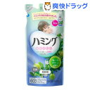 ハミング フルーティグリーンの香り つめかえ用(540mL)【kao1610T】【ハミング】[花王]