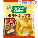 Natural Calbee ポテトチップス ローストチキン味(40g)【カルビー ポテトチップス】