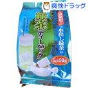 寿老園 抹茶入り緑茶 ティーパック(5g*50袋入)[お茶]