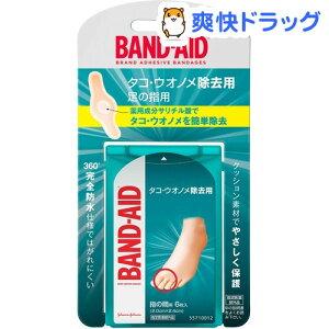 バンドエイド タコ・ウオノメ