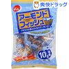 小袋アーモンドフィッシュ(80g)