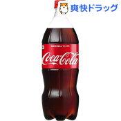 コカ・コーラ(1.5L*8本入)【コカコーラ(Coca-Cola)】[コカコーラ 1.5l 炭酸飲料]